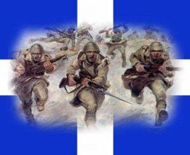 1940: Οι ήρωες πολεμούν σαν Έλληνες!