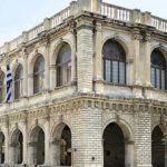 Κρήτη: Ο Δήμος Ηρακλείου ζητά πίσω τα ακίνητα από το Υπερταμείο