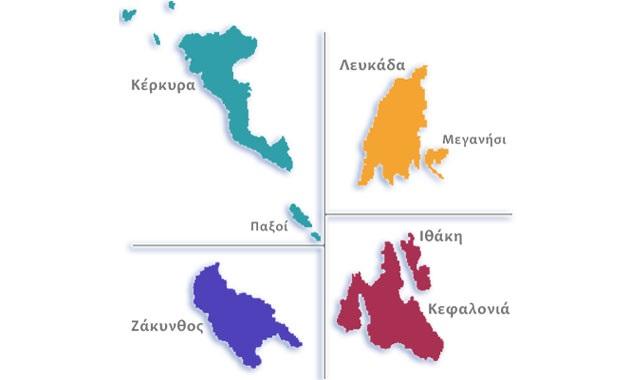 Περιφέρεια Ιονίων Νήσων: Δυναμική η παρουσία στην αξιοποίηση των ...