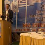 Μπακογιάννης: «Να οργανώσουμε την ασφάλεια που πρέπει να απολαμβάνουν όλοι οι κάτοικοι της Αθήνας»
