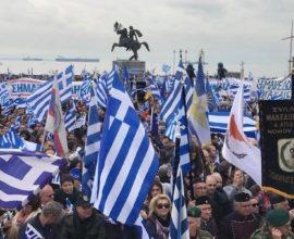 Καταδικάζουν Λαμψίδη οι φορείς, επιτροπές και ομάδες του Μακεδονικού Αγώνα