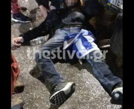 Σοκαριστικές μαρτυρίες για την δολοφονική επίθεση στον 29χρονο με τη σημαία στη Θεσσαλονίκη