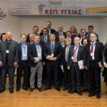 Επιβράβευση καλών πρακτικών του Δήμου Ιλίου στον Τομέα της Υγείας κατά τη συμμετοχή στο 1ο Πανελλήνιο Θεματικό Συνέδριο «ΚΕΠ Υγείας»