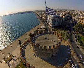 Κάλεσμα εκδήλωσης Πρωθυπουργού στα Σκοπιανά που αποκαλεί τη Θεσσαλονίκη Solun!