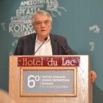 Η ομιλία του Γ.Γ. ΥΠΕΣ Κώστα Πουλάκη στο Τακτικό Συνέδριο της ΕΝΠΕ