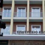 Ενισχύσεις 4,5 εκατ. ευρώ σε Δήμους της χώρας