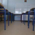 Π.Ε. Πέλλας: Αναστέλλεται η λειτουργία όλων των σχολείων
