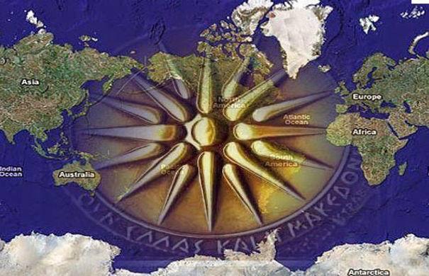 Αποτέλεσμα εικόνας για παμμακεδονικές ενώσεις