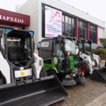 Τρία νέα υπερσύγχρονα μηχανήματα παρέλαβε ο Δήμος Φυλής