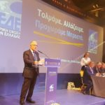 Κυρίζογλου: «Εμμονή της κυβέρνησης στην ψήφιση της επαχθούς Συμφωνίας των Πρεσπών»