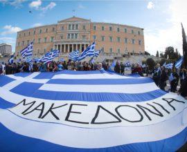 Νέο συλλαλητήριο την Πέμπτη (24/1) στο Σύνταγμα κατά της Συμφωνίας των Πρεσπών