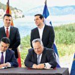 Οι άλλες πιθανές συνέπειες μιας κύρωσης της Συμφωνίας των Πρεσπών
