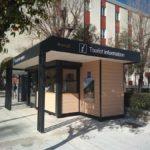 Δήμος Σπάρτης: Έναρξη λειτουργίας Περιπτέρου τουριστικής πληροφόρησης