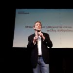 Π. Γερουλάνος: «5 στόχοι για την Αθήνα, 3 δεσμεύσεις για να μετατρέψουμε τον κύκλο εγκατάλειψης σε κύκλο συμμετοχής»