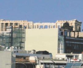 Στο «μικροσκόπιο» τα 11ώροφα κτίρια στη σκιά της Ακρόπολης