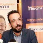 Π. Λεκάκης: «Σε διαπραγματεύσεις ούτε μπήκα, ούτε θα μπω»