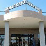 Δήμος Πλατανιά: Παράταση της διαδικασίας αιτήσεων και πιστοποίησης των δικαιούχων για πρόσβαση στο τηλεοπτικό σήμα