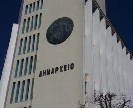 Περισσότεροι από 40 Δήμαρχοι απ΄ όλη την Ελλάδα ζητούν προσλήψεις σε ΟΤΑ