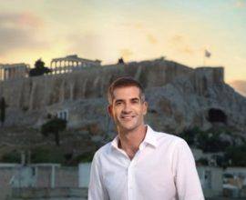 LIVE: Η ανακοίνωση των υποψηφίων του συνδυασμού «Αθήνα Ψηλά» του Κ. Μπακογιάννη
