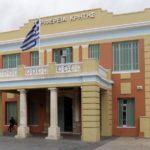 Η Κρήτη στο ευρωπαϊκό δίκτυο περιφερειακών κόμβων για την αξιολόγηση της Ευρωπαϊκής νομοθεσίας