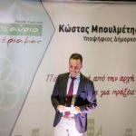 Μεγάλη προεκλογική συγκέντρωση του υπ. Δημάρχου Παιανίας Κ. Μπουλμέτη στα Γλυκά Νερά: «Προσκαλώ τους υποψηφίους Δημάρχους σε debate»
