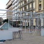 Δήμος Αθηναίων: Τα σημεία που θα εγκατασταθούν τα εκλογικά κέντρα των υποψηφίων