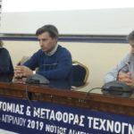 Περιφέρεια Δυτικής Ελλάδας: Σήμερα στο Αγρίνιο συνεχίζονται οι εκδηλώσεις για τις δράσεις της Εξωστρέφειας και των Δημιουργικών Επιχειρήσεων