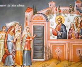 Η εβδομάδα των Παθών του Ιησού Χριστού: Μεγάλη Δευτέρα
