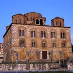 Δήμος Αρταίων: Ξεκινούν οι εκδηλώσεις για την «Βυζαντινή Άρτα»