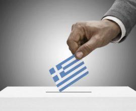 Τελική εισήγηση της Επιτροπής για την ψήφο των εκτός Επικρατείας Ελλήνων εκλογέων