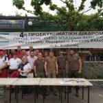 Π.Ε. Ευβοίας: Με μεγάλη επιτυχία η 4η Προσκυνηματική Διαδρομή προς τον Όσιο Ιωάννη το Ρώσσο