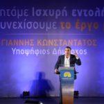 Μήνυμα νίκης από την μεγαλειώδη συγκέντρωση του υποψήφιου Δημάρχου Ελληνικού Αργυρούπολης, Γ. Κωνσταντάτου