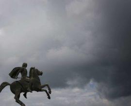17 Ιουνίου – Ημέρα μνήμης της αντίστασης των Μακεδόνων στις Πρέσπες