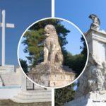 Οι Σέρρες στην καμπάνια προβολής για τον τουρισμό ιστορικής μνήμης από την Περιφέρεια Κεντρικής Μακεδονίας