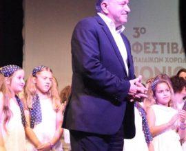 Ο θεσμός του Φεστιβάλ Παιδικών Χορωδιών που καθιέρωσε η Περιφερειακή αρχή Γαλιατσάτου αποκτά «ευρωπαϊκό αέρα»!