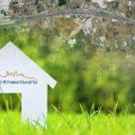 Δήμος Ζίτσας: Παράταση υποβολή δήλωσης στο κτηματολόγιο