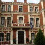 Εκδήλωση για την πρόληψη του καρκίνου της ουροδόχου κύστης από το Σύλλογο Φίλων Αντικαρκινικού Νοσοκομείου Θεσσαλονίκης Θεαγένειο «Αλέξανδρος Συμεωνίδης» υπό την αιγίδα της ΠΚΜ
