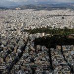 Κτηματολόγιο: Προανάρτηση τέλος για 725.000 ακίνητα στον Δήμο Αθηναίων