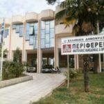 Περιφέρεια ΑΜΘ: Πραγματοποίηση εργαστηρίων για την κοινωνική επιχειρηματικότητα στο πλαίσιο του έργου Interreg MED +Resilient