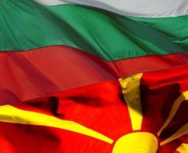 Ανησυχία για «μακεδονική μειονότητα» στη Βουλγαρία από Συμβούλιο της Ευρώπης – Τα σχέδια των σκοπιανών μετά τις Πρέσπες