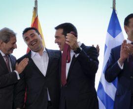 Με την σφραγίδα του ΟΗΕ η χρήση «Μακεδονικός», «Μακεδόνας» από τους σλάβους των Σκοπίων