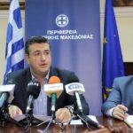 Παρεμβάσεις με έμφαση στην προσβασιμότητα της Περιφέρειας Κεντρικής Μακεδονίας σε σχολεία τριών Δήμων της Θεσσαλονίκης