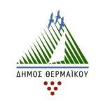 Ορκίζεται στις 26 Αυγούστου η νεα δημοτική αρχή στο δήμο Θερμαϊκού
