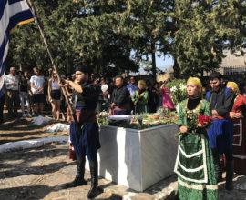 Εκδηλώσεις τιμής στη μνήμη των εκτελεσθέντων της Δαμάστας και του Μαράθου στη δήμο Μαλεβιζίου Κρήτης