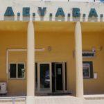 """Προκήρυξη νέου έργου Υδροδότησης στον οικισμό Αλικιανού του Δήμου Πλατανιά από τη ΔΕΥΑΒΑ"""""""