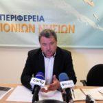 Δικαίωση για την Περιφερειακή αρχή Ιονίων Νήσων από τους Ελεγκτές Δημόσιας Διοίκησης και το Γενικό Λογιστήριο του Κράτους