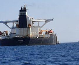 Απέρριψε το  Γιβραλτάρ αίτημα των ΗΠΑ να συλλάβουν το ιρανικό δεξαμενόπλοιο Grace 1