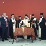 Ορκίστηκε η δημοτική αρχή στο δήμο Παλαμά Καρδίτσας