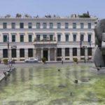 Μέχρι 31 Δεκεμβρίου τα τέλη κατάληψης κοινόχρηστων χώρων στον Δήμο Αθηναίων