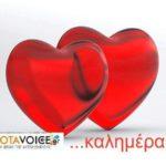 Και την Τετάρτη (21/10) η ενημέρωση σας είναι στο OTAVOICE!